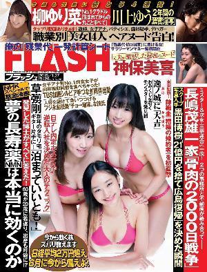 192840355_flash_-1316.jpg