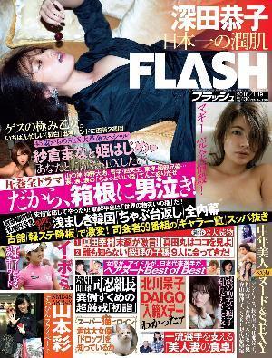 192841257_flash_-1360.jpg