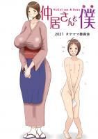 01_hyoushi.jpg