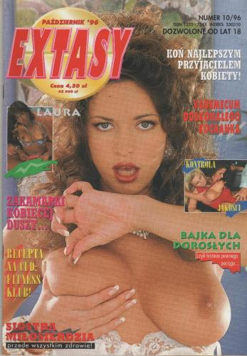 195053222_extasy_1996_-_10.jpg