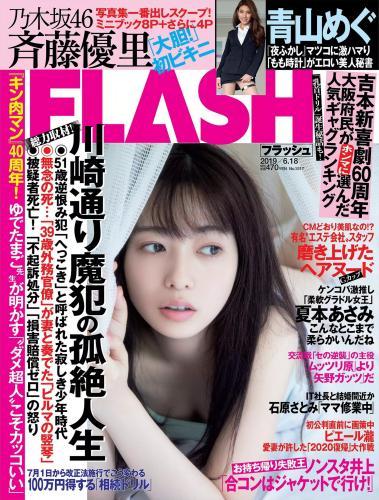 193068230_flash_n-1517_-_18_june_2019.jpg