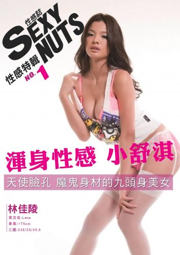 193068462_iwin_special_-_issue_no-_1.jpg
