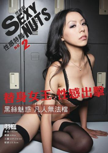 193068502_iwin_special_-_issue_no-_2.jpg