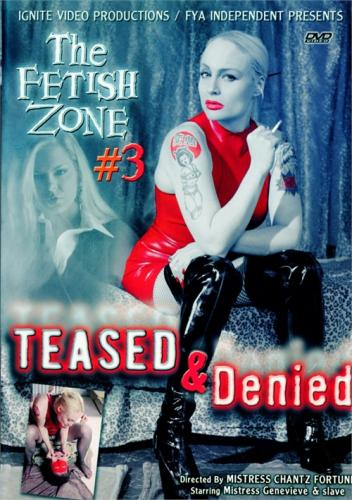 The Fetish Zone 3