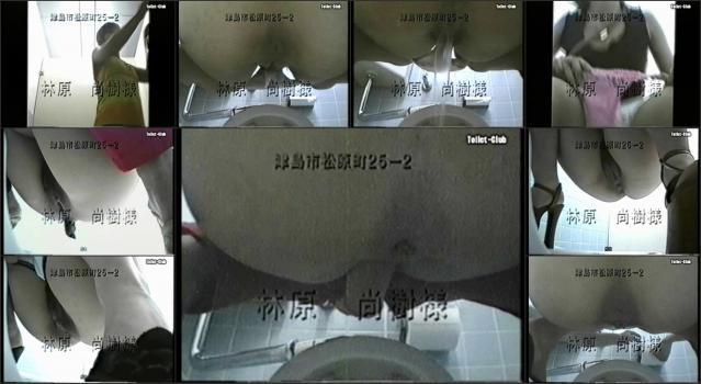 Voyeur4You.com_toilet 0109