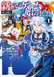 Atarashii Gemu Hajimemashita (新しいゲーム始めました。@COMIC) 01