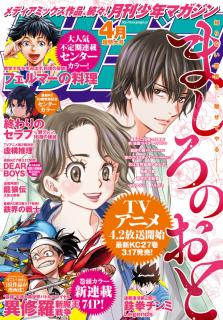 Gekkan Shonen Magazine 2021-04 (月刊少年マガジン 2021年04月号)