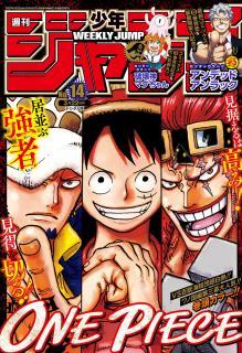 Weekly Shonen Jump 2021-14 (週刊少年ジャンプ 2021年14号)