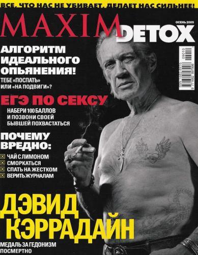 194696925_maxim_detox_rus_04_2009.jpg
