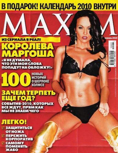 194696963_maxim_rus_01_94_2010.jpg