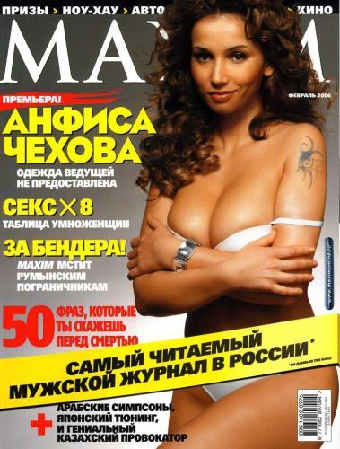 194696972_maxim_rus_02_2006.jpg