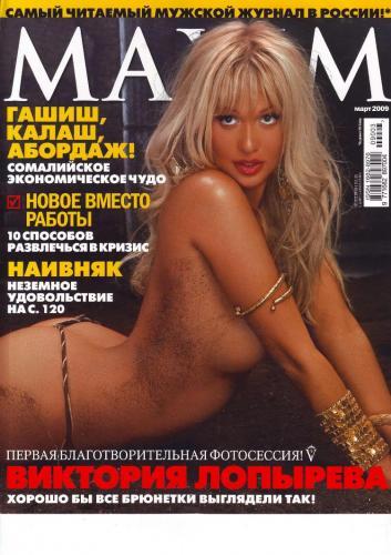194697013_maxim_rus_03_84_2009.jpg
