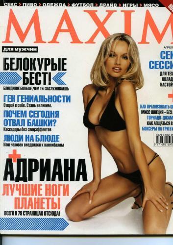 194697024_maxim_rus_04_2002.jpg