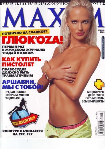 194697062_maxim_rus_04_85_2009.jpg