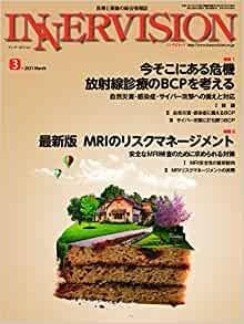 Gekkan Innabijon 2021-03 (月刊インナービジョン 2021年03月号)